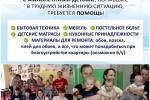 Ремонт детской комнаты краткосрочного присмотра