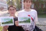 14 мая- Всероссийский день посадки леса