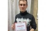 Лидеры команды «Трудовой десант»  ОБФ «Семьи детям»